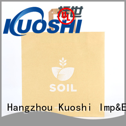 KUOSHI 120gsm little brown paper bags supply for food packaging