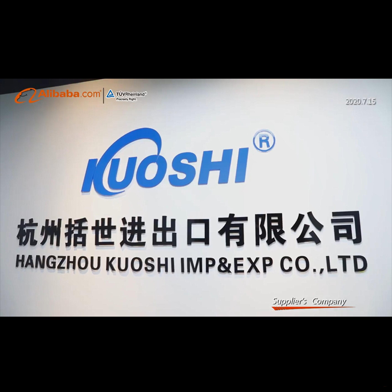 Hangzhou Kuoshi company video